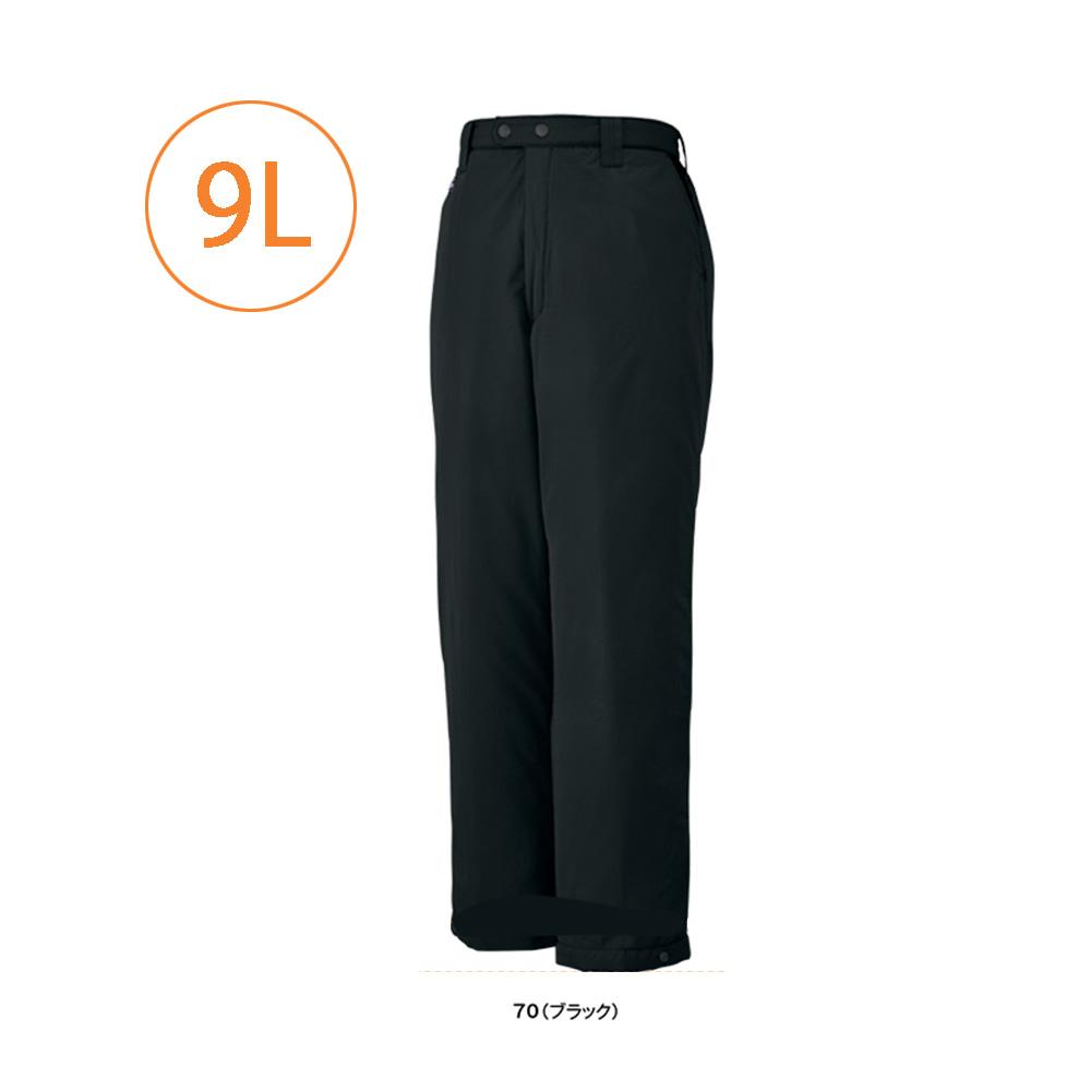 ビッグボーン(bigborn)#8382 軽量防寒パンツ 9L