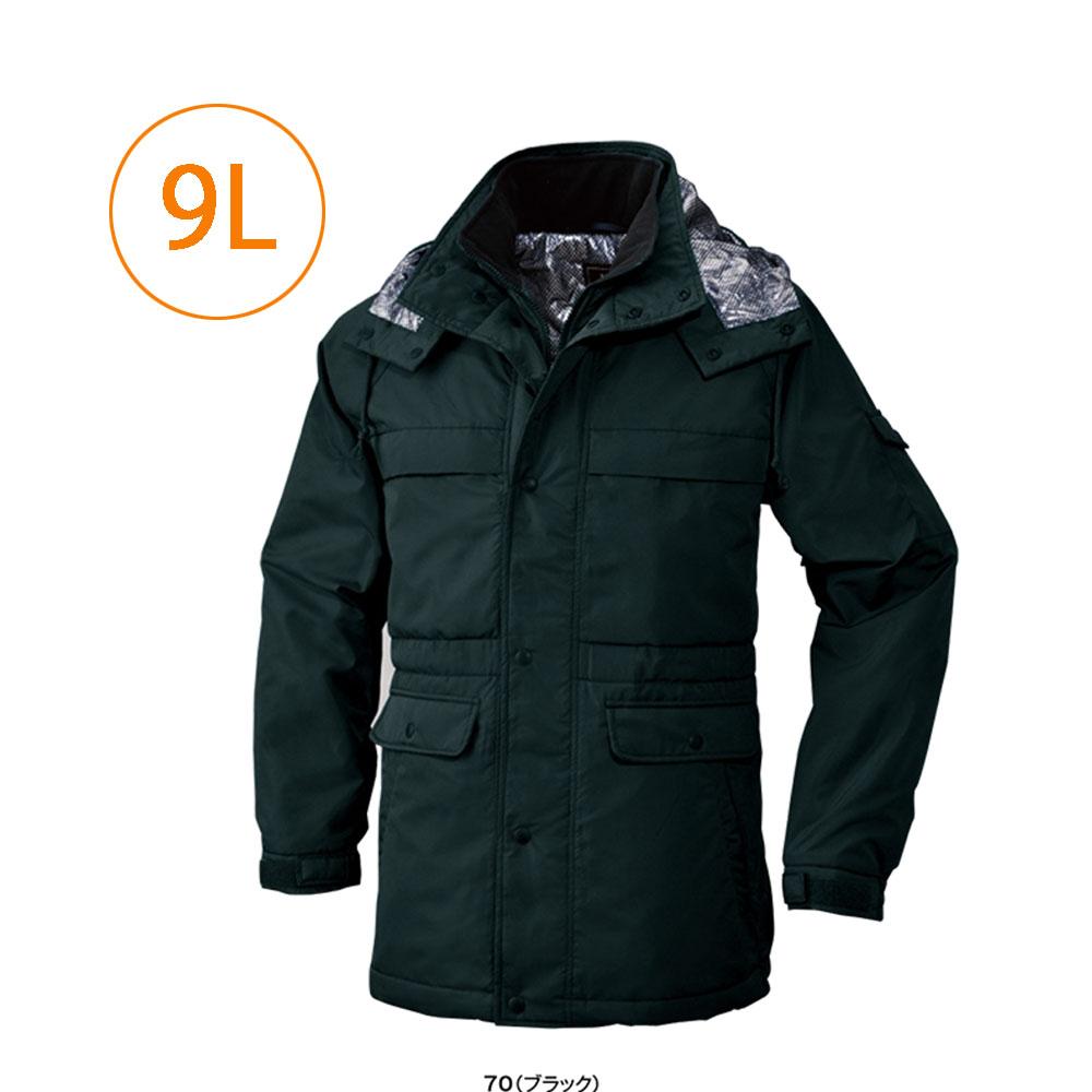 ビッグボーン 作業服 防寒服 中古 ついに再販開始 bigborn 軽量防寒コート 9L #8385
