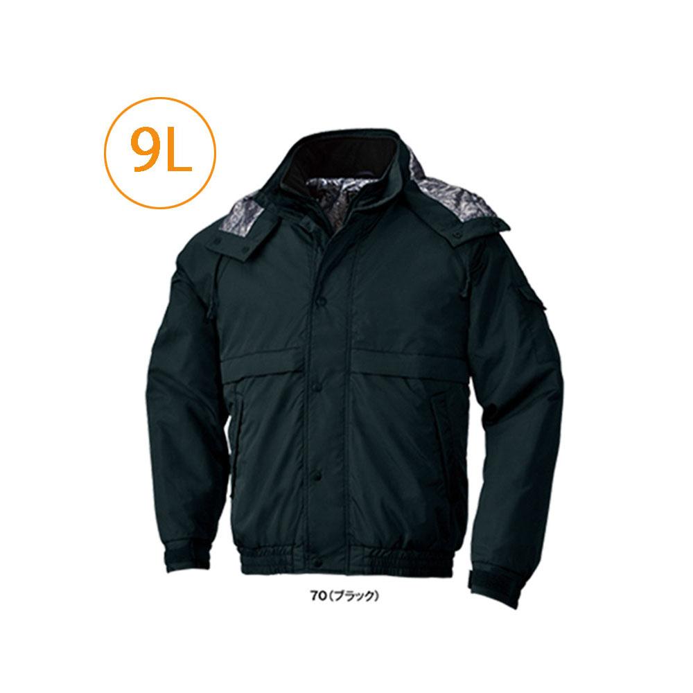 ビッグボーン(bigborn)#8386 軽量防寒ジャケット 9L