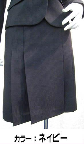 事務服 マーメイドスカートユニフォーム 制服軽量・しなやか・通気性・伸縮性・防シワ性ネイビー
