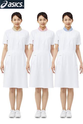 ナースワンピース(半袖) 女性白衣 医療 白衣ドクター診察衣 レディースベージュ/ピンク/ブルー