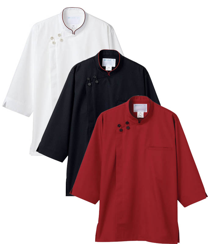 K Uni Cook Shirt 7 Sleeves Food And Beverage Stores