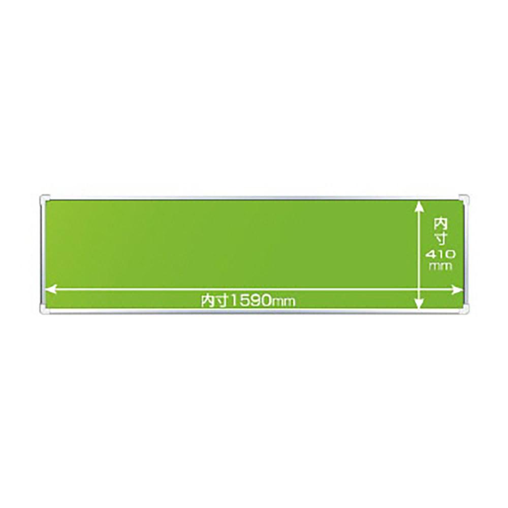 ユニット(UNIT)【303-12】表示板取付ベース・表示板無45×163cm