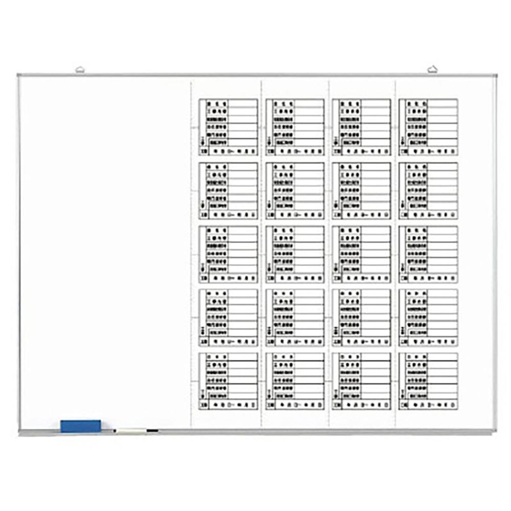 ユニット(UNIT)【317-74】施工体系図 水性ペン・消し具付(屋内用)
