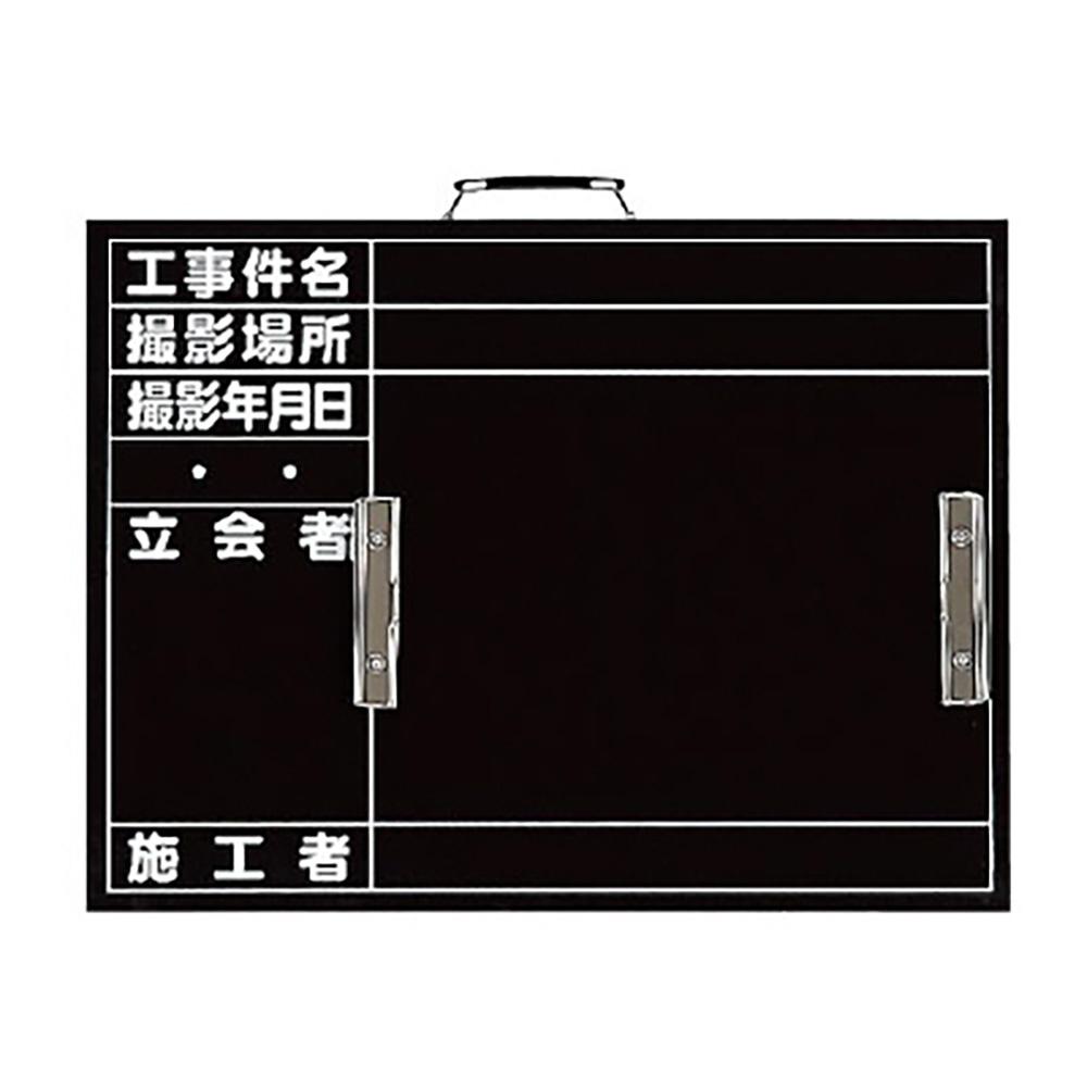 ユニット(UNIT)【373-20】カード式撮影用黒板