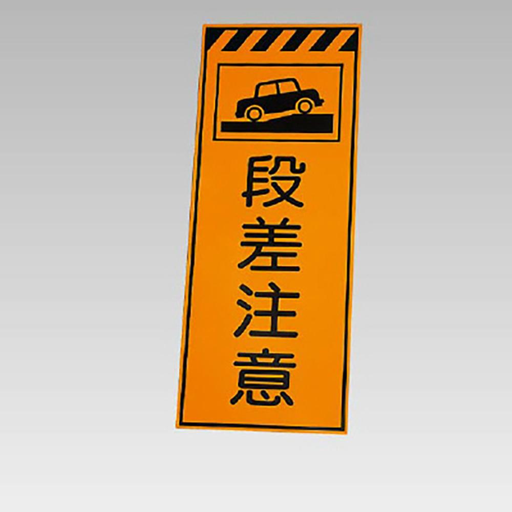 ユニット(UNIT)【381-75】381-31の板のみ 段差注意