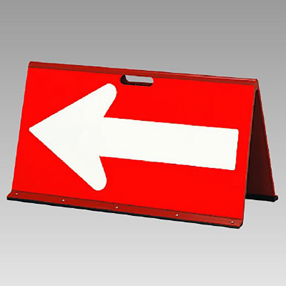 ユニット(UNIT)【386-66】矢印板(全面反射)赤/白矢印