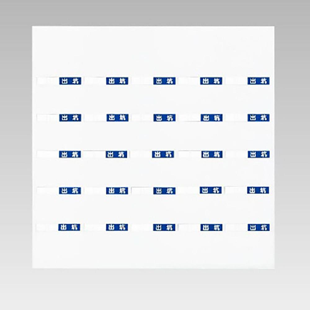 【2019 新作】 ユニット(UNIT)【393-67】入坑者一覧表小セット, ママパン/ママの手作りパン屋さん:6f23d838 --- supercanaltv.zonalivresh.dominiotemporario.com