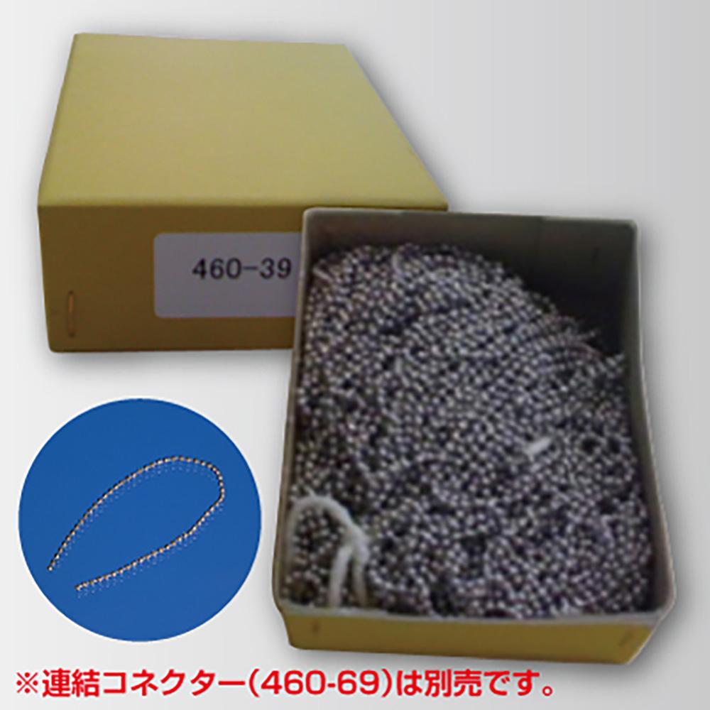 ユニット(UNIT)【460-39】ボールチェーン 2.3φ×50m