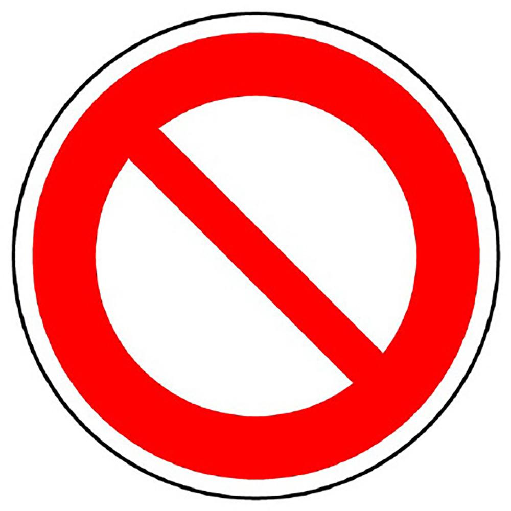 ユニット(UNIT)【894-02】規制標識(302)車両通行止め