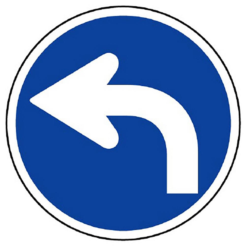 ユニット(UNIT)【894-07】規制標識(311-B)指定方向進行禁止
