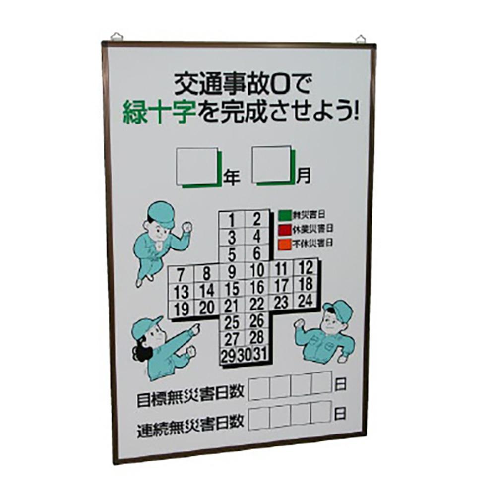 ユニット(UNIT)【899-33】867-16の板のみ