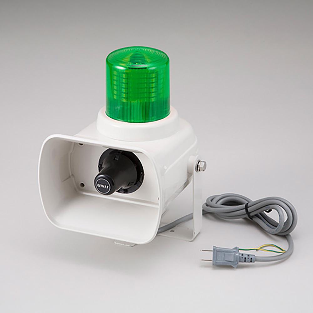 ユニット(UNIT)【USV-300GR】セフティボイス2 本体 緑グロ-ブ