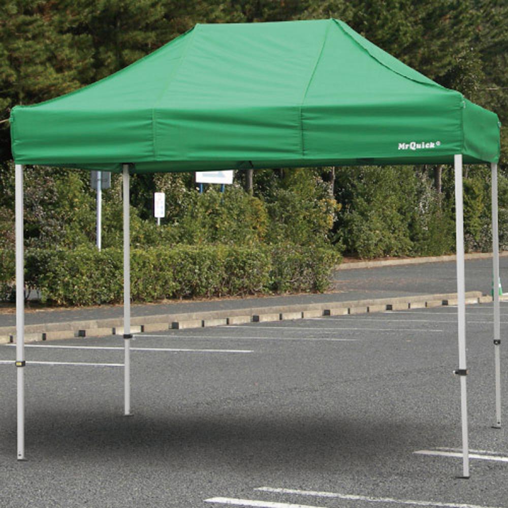 ユニット(UNIT)【HO-129GR-2】クイックテント 2.7×1.8mグリーン