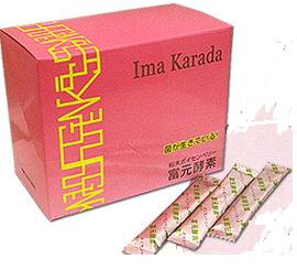 【20倍ポイント】女性にお勧めの飲料!富元酵素 粉末ボイセンベリー2g×90包(酵素化学)