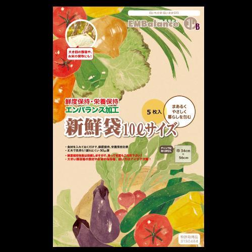 新エコ専門エンバランス新鮮袋10Lサイズ 全商品オープニング価格 ディスカウント 34cm×56cm