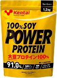Kentai(ケンタイ)100%SOYパワープロテイン プレーンタイプ 1.2kg