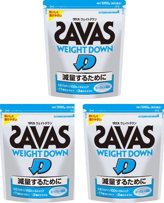 【3袋でお買い得】【送料無料】明治 SAVAS(ザバス) ウェイトダウン  1050g(約50食分)