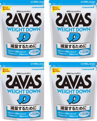 【4袋でお買い得】【送料無料】明治 SAVAS(ザバス) ウェイトダウン1050g(約50食分)×4袋