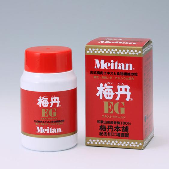 【送料無料】梅丹EG 180g