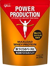 グリコ マックスロードホエイプロテイン<チョコレート味> 3.5g