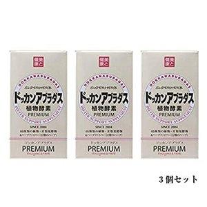 送料無料【3個でお買い得】ドッカンアブラダスPREMIUM 180粒
