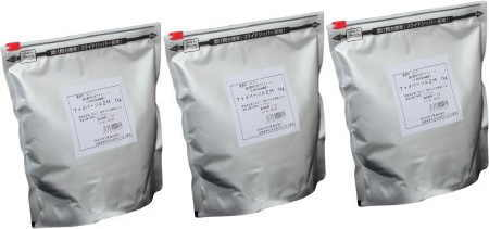 【送料無料】【3袋でお買い得!】ファイバーソル2H 粉末1kg/袋 【還元難消化性デキストリン】【宮源】