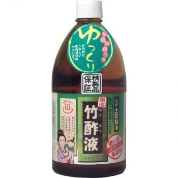 日本漢方研究所 国産竹酢液 1000ML