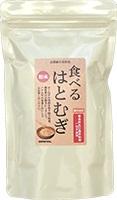 【10個でお買い得!送料無料】ホープフル(HOPEFULL)  粉末食べるはとむぎ 150g