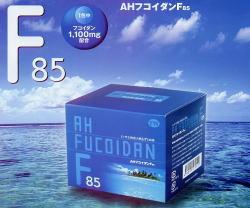【15倍ポイント】トンガ王国AHフコイダンF85 90g(1.5g×60包)