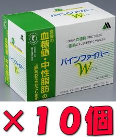 在庫限り!【10箱でお買い得】パインファイバーW6g×60包×10箱【特定保健食品】