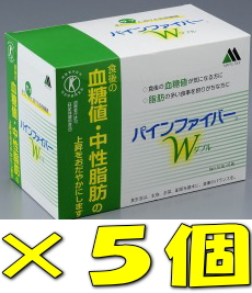 在庫限り!送料無料【5箱でお買い得】パインファイバーW 6g×60包×5箱【特定保健食品】