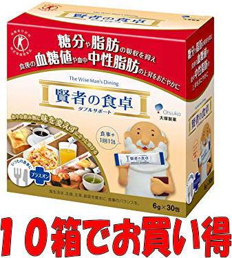 【送料無料】【10箱でお買い得】大塚製薬 賢者の食卓ダブルサポート 6g×30包 ×10箱【特定保健用食品】
