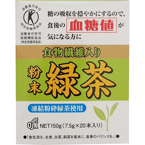 【10箱でお買い得】OSK 特定保健用食品粉末緑茶(国内産100%) 7.5g×20本【送料無料】