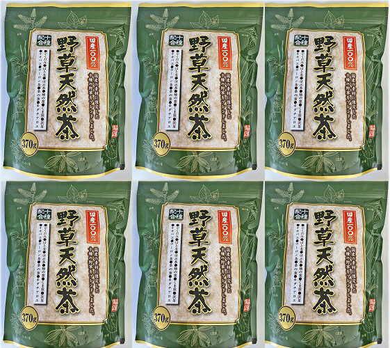 【送料無料】【6袋でお買い得!】国産10種配合 野草天然茶 370g