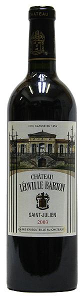 【セール 登場から人気沸騰】 シャトー・レオヴィル・バルトン[2003](赤ワイン)[750ml][フランス][ボルドー][サン・ジュリアン][第2級][フルボディ][辛口][PP95+], ヨシウミチョウ 14773e1e