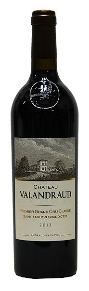 シャトー・ヴァランドロー[2014](赤ワイン)[750ml][フランス][ボルドー][サン・テミリオン][特別級][フルボディ][辛口]