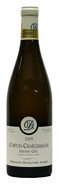 【フランソワ・アンドレ】コルトン・シャルルマーニュ[2009](白ワイン)[750ml][フランス][ブルゴーニュ][辛口]