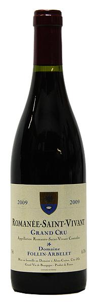 【フォラン・アルベレ】ロマネ・サン・ヴィヴァン[2009](赤ワイン)[750ml][フランス][ブルゴーニュ][特級畑][ミディアムフル][辛口]