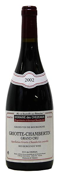 【ドメーヌ・デ・シェゾー】グリオット・シャンベルタン[2002](赤ワイン)[750ml][フランス][ブルゴーニュ][ミディアムフル][特級畑][辛口][ポンソ][古酒]