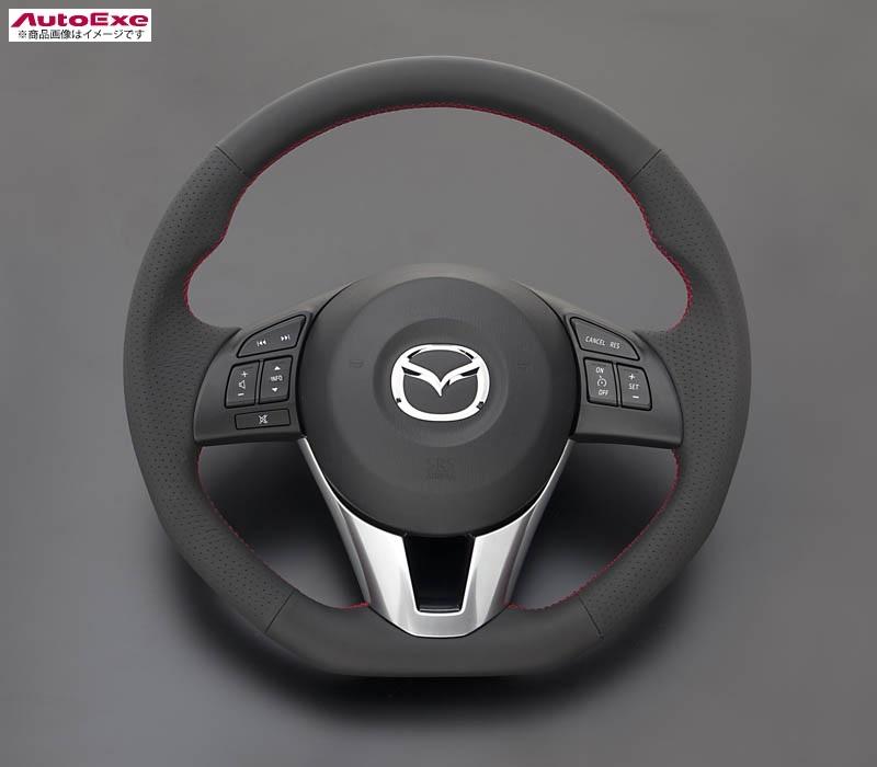 オートエクゼ【AutoExe】スポーツステアリングCX-5 (KE系全車)[純正SRSエアバック/ステアリングスイッチ対応]