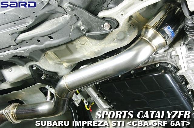 サード 【SARD】 スポーツキャタライザーインプレッサ CBA-GRF EJ20(ターボ) 5AT 10.07~