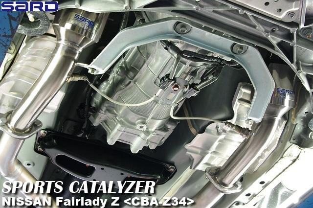 サード 【SARD】 スポーツキャタライザーフェアレディZ CBA-Z34 VQ37VHR 6MT 08.12~