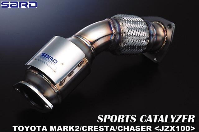 サード 【SARD】 スポーツキャタライザーマーク2 ブリット GH-JZX110W 1JZ-GTE 4AT 02.01~06.04