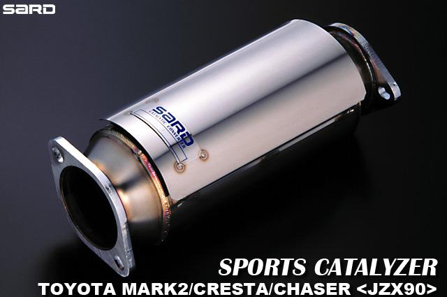 サード 【SARD】 スポーツキャタライザーマーク2 クレスタ チェイサー E-JZX90 1JZ-GTE 5MT 92.10~96.09