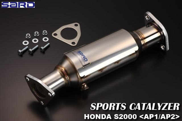 サード 【SARD】 スポーツキャタライザーS2000 ABA-AP1 F20C 6MT 04.03~05.10