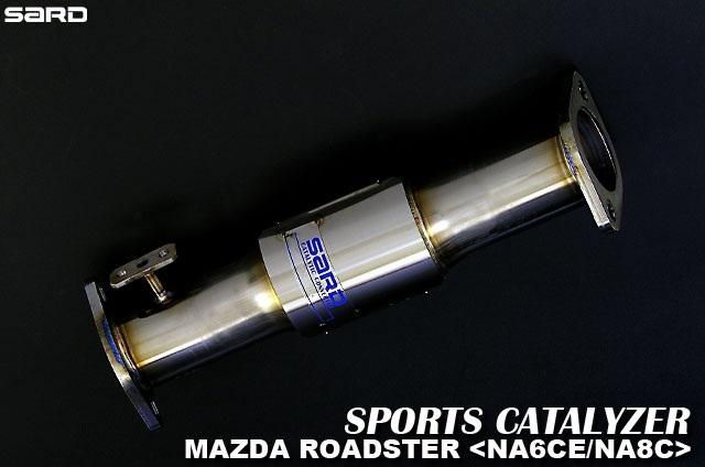 サード 【SARD】 スポーツキャタライザーロードスター E-NA8C BP-ZE 5MT 93.09~97.12
