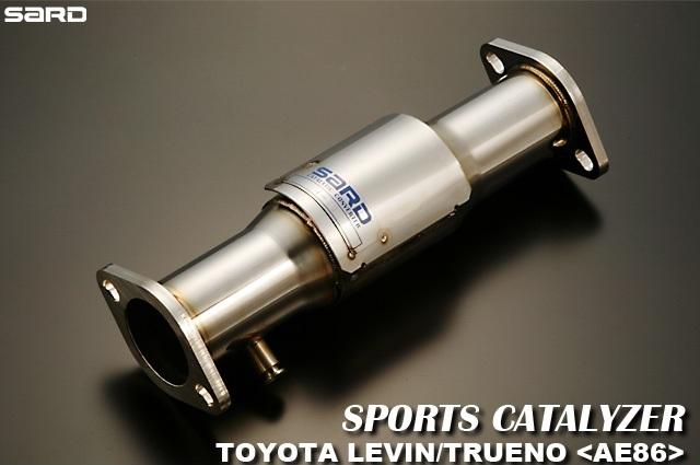 サード 【SARD】 スポーツキャタライザーLEVIN・TRUENO E-AE111 4A-GEU 6MT 97. 4~97.11排気温度センサー有車