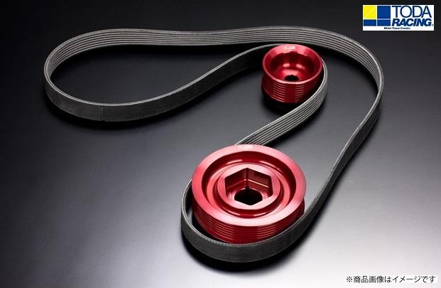 TODA RACING 【トダレーシング】 シビックTypeR EURO FN2 K20Z(エアコン付き)軽量フロントプーリーKIT