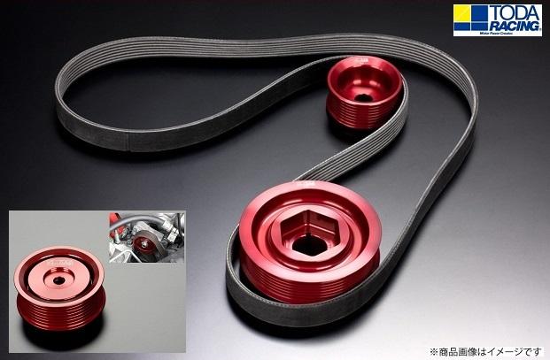 TODA RACING 【トダレーシング】 シビックTypeR EURO FN2 K20Z(エアコン付き)軽量フロントプーリーKIT+軽量アイドラープーリーセット